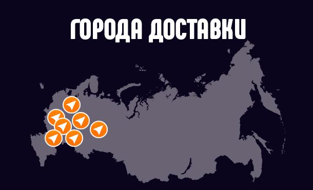 Доставка карты Рокетбанк в регионы