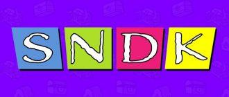 Акция «SNDKOOL» от Рокетбанка: розыгрыш 10 портативных колонок JBL Pulse 3